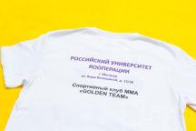 Белые футболки с логотипом «РУК»