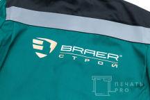 Зеленая куртка с логотипом «Braer строй»