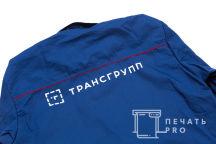 Синие рабочие куртки с надписью «Трансгрупп»