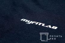Черные свитшоты с надписью «MYFITLAB»