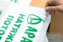 Белые футболки-поло с текстом «Арастак»