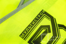 Сигнальные жилеты с логотипом «МультиСтрой»