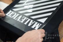 Темно-синяя футболка с картинкой и надписью «MALEVICH OFF-BLACK»