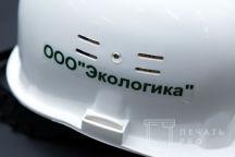 Белые каски с логотипом «ЭКОЛОГИКА»