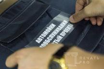 Темно-синие рабочие комбинезоны с надписью «ГК ЧИСТЫЙ ПРОЕКТ»