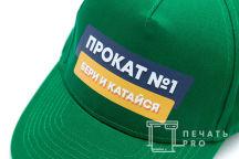 Зеленые бейсболки с надписью «Прокат №1 - бери и катайся»