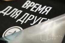Черные толстовки с надписью «ВРЕМЯ ДЛЯ ДРУГИХ»