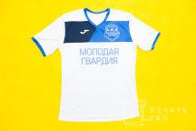 Синтетические футболки с логотипом «Молодая гвардия»