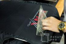 Черные жилеты с надписью «LYNX»