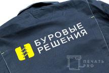 Двухцветные куртки с логотипом «Буровые решения»