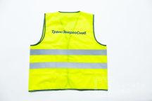 Желтые сигнальные жилеты с логотипом «ТрансЭнергоСнаб»