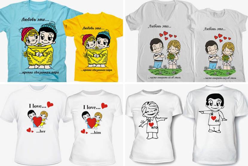 Фото с примерами парных футболок Love is в разных интерпретациях