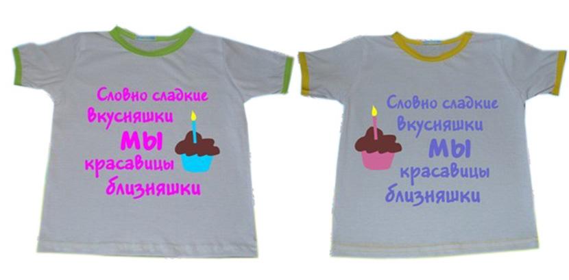 Фото футболок для детей с прикольными надписями